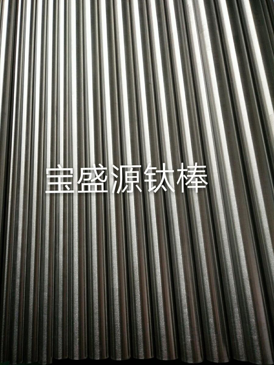 TC4 titanium alloy